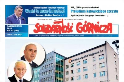 SG: Dość politykierstwa!