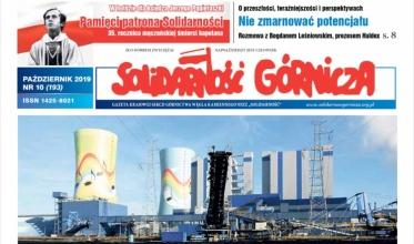 Październikowe wydanie SG: Nowoczesny węgiel